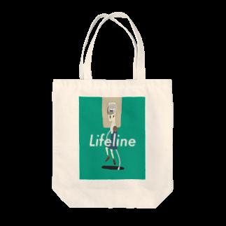 ブロッコリーの森のlifeline Tote bags
