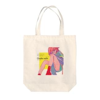 アイムハングリー Tote bags