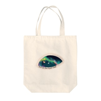 SCP-134 星眼児 Tote bags