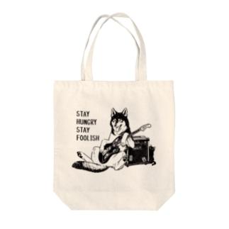 ロックなオオカミさん Tote bags