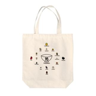 十六穀米 Tote bags