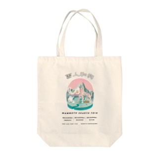 MAMMOTH SEARTH TOIR Tote bags