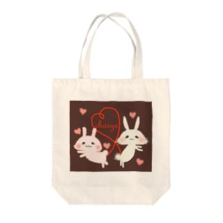 うさぎのぺっぺ Tote bags