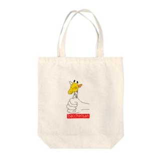 バッチリさん Tote bags