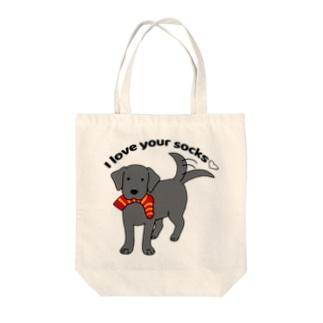 ラブソックスブラック Tote bags