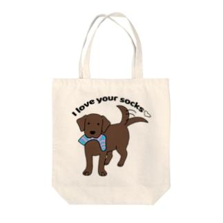 ラブソックスチョコ Tote bags