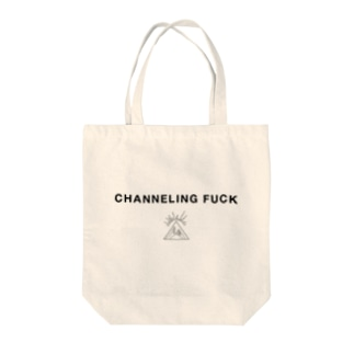 CHANNELING FUCK Tote bags