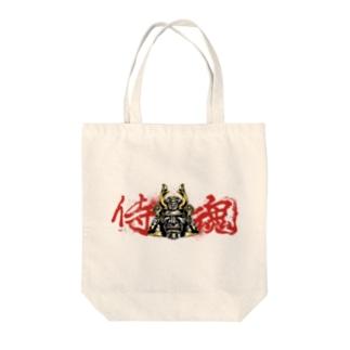 侍魂 Tote bags