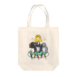 アイドルグループ「ペンペンズ」 Tote bags