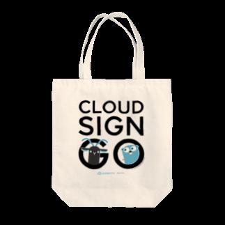 クラウドサインのCLOUDSIGN GO Tote bags