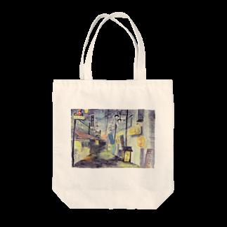 えりの黄昏のバーボンロード Tote bags