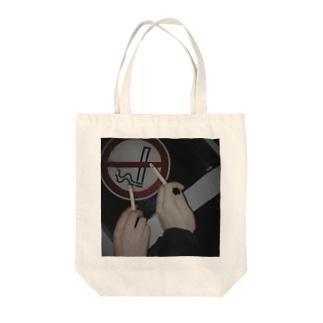 🚬 Tote bags