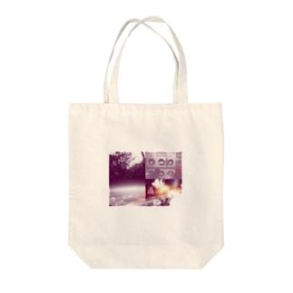 君と僕 Tote bags
