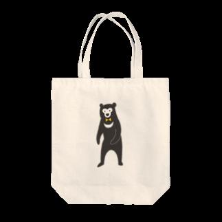 yumegiwa*のおめかしマレーさんぼっち Tote bags