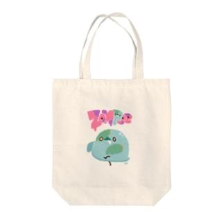 995(キュウキュウゴ)のZOMPEE Tote bags