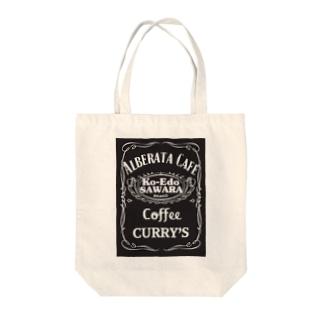 アルベラータカフェ Tote bags