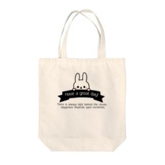 うさぎの名言 Tote bags