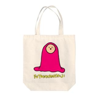 フトンナメクジ - FUTONNAMEKUJI Tote bags