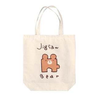 jigsawbear Tote bags