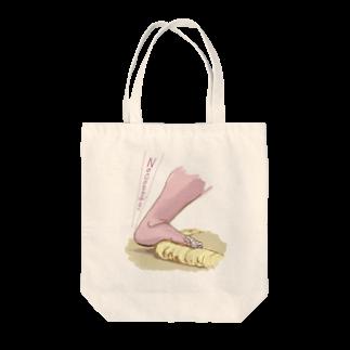 あじつけのりのNocotta!! Tote bags