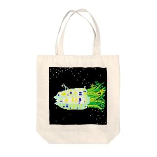 ドット 大根宇宙ステーション Tote bags