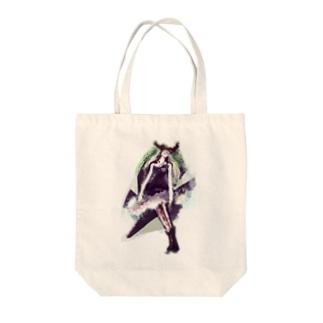 空想 Tote bags