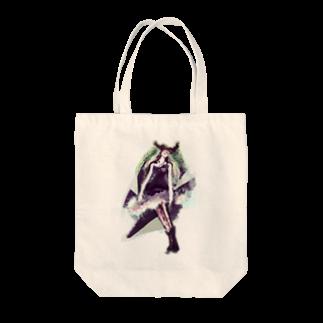 眠田ねむ蔵の空想 Tote bags