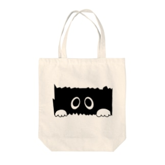 ☆THE GHOAST☆(イラスト大) Tote bags