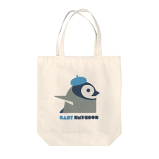 camiciのエンペラーペンギン(ヒナ) Tote bags