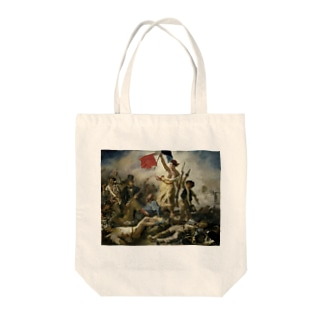 民衆を導く自由の女神 / ウジェーヌ・ドラクロワ(La Liberte guidant le peuple 1830) Tote bags