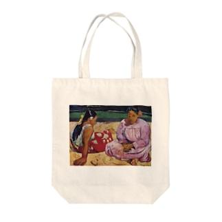 タヒチの女(浜辺にて) / ポール・ゴーギャン(Tahitian Women on the Beach 1891) Tote bags