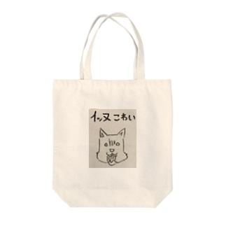 これがオリジナルだよ Tote bags