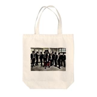 幹部棒立ちセピア色 Tote bags