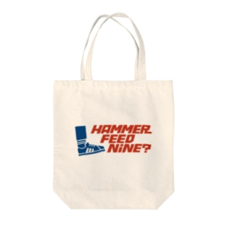 おこたしゃべりハンマーフィードナイントートバッグ Tote bags