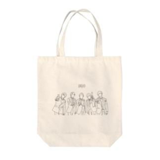 5×20 Tote bags