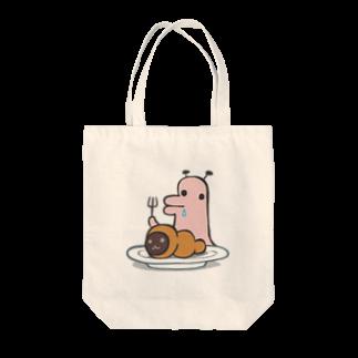 タキヲ@スタンプ販売「どうぶつくん」のどうぶつくん(ごはん) Tote bags