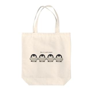 心くばりペンギン / なかよしver. Tote bags