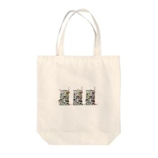 色ビル Tote bags