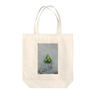 初恋 Tote bags