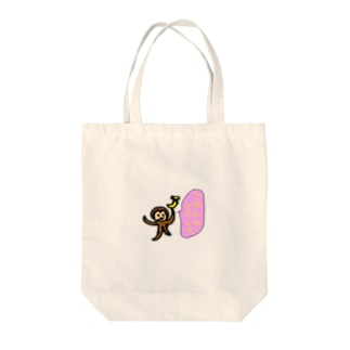 おさるさん Tote bags