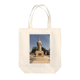 曹操2 Tote bags
