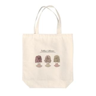 ボブガールズ Tote bags