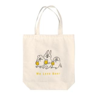ビール3人 Tote bags