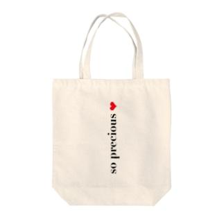 so precious (red) Tote bags