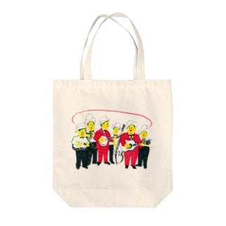F&S Tote bags