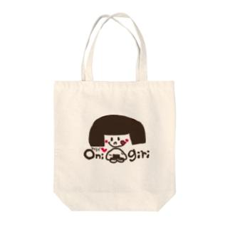 アイラブおにぎりgirl Tote bags