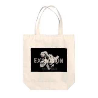 popcorndetail 爆発のその形 Tote bags