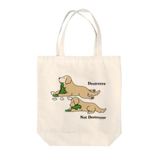 デストロイヤー Tote bags