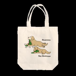 efrinmanのデストロイヤー Tote bags