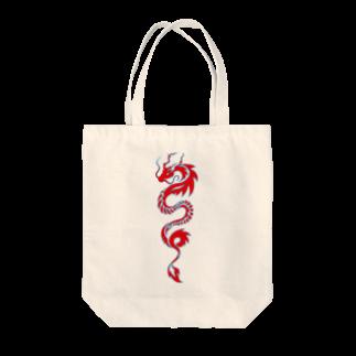 NOMAD-LAB The shopのドラゴン Tote bags